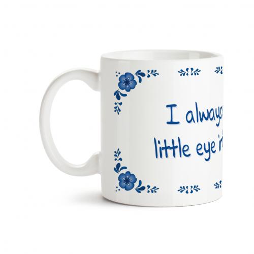 HL_I_always_keep_a_little_eye_in_the_sail